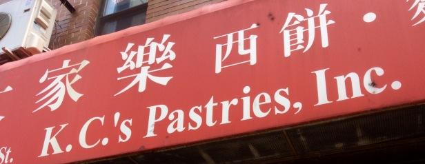 KC's pastries Philadelphia
