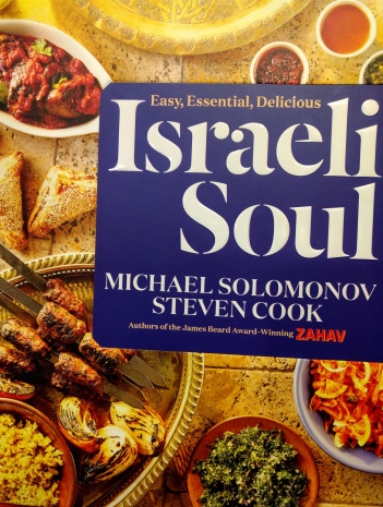 Israeli Soul Cookbook