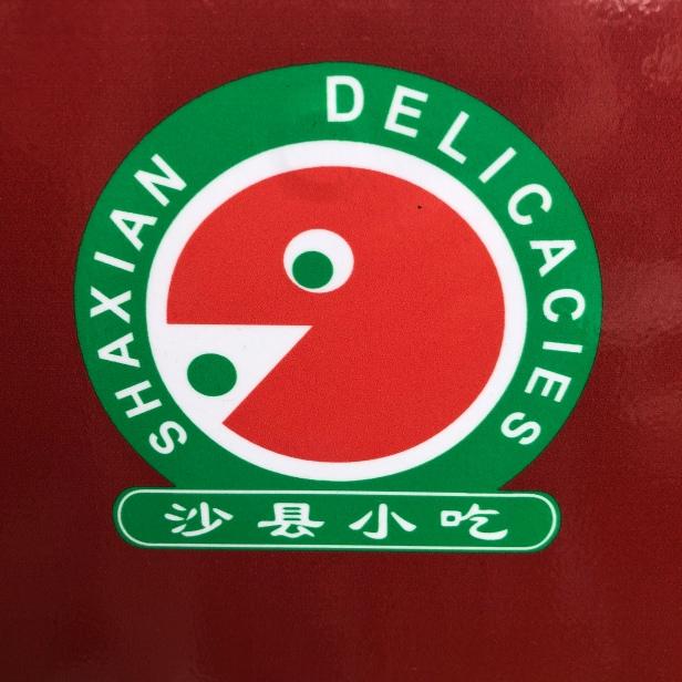 Shaxian Delicacies Chinatown Philadelphia
